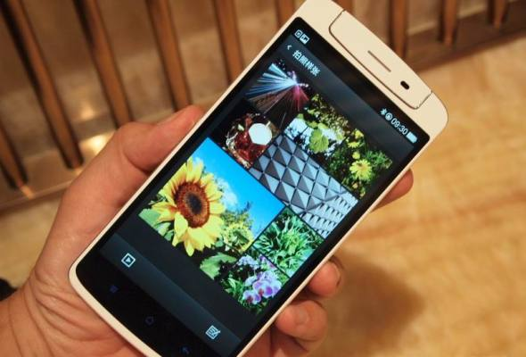 "Oppo N1- Real Phablet dengan layar 5.9"" -"